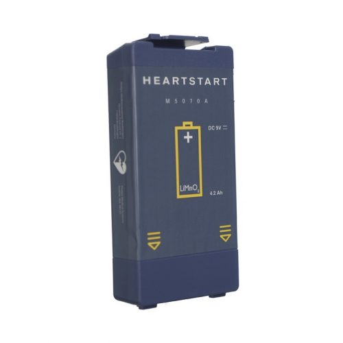 HeartStart-Battery